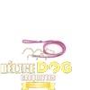 Longe nylon ronde 3m rose