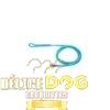 Longe nylon ronde 3m turquoise